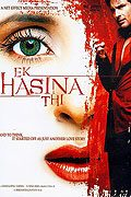 Ek Hasina Thi download
