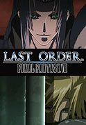 Last Order: Final Fantasy VII download