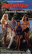 Baywatch: Forbidden Paradise download