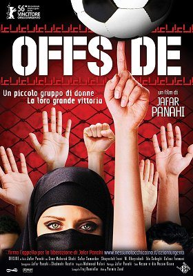 Offside download