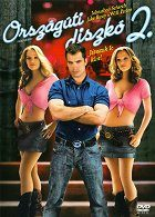 Road House 2 download