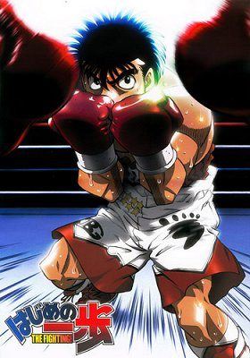 Hadžime no Ippo The Fighting!