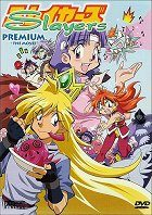 Slayers Premium download