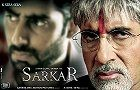 Sarkar download