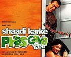 Shaadi Karke Phas Gaya Yaar download