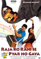 Raja Ko Rani Se Pyar Ho Gaya download