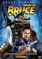 Jmenuji se Bruce download