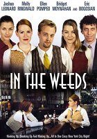 In the Weeds download