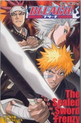 Bleach: The Sealed Sword Frenzy download