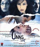 Unns: Love... Forever download
