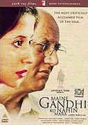 Maine Gandhi Ko Nahin Mara download