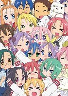 Lucky Star download