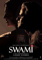 Swami download
