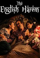 The English Harem
