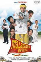 Malamaal Weekly download