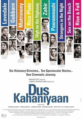 Dus Kahaniyaan download