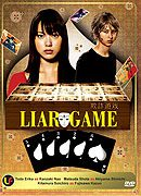 Liar Game download