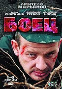 Bojec download