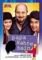 Papa Kahte Hain download