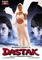 Dastak download
