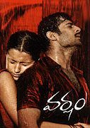 Varsham download
