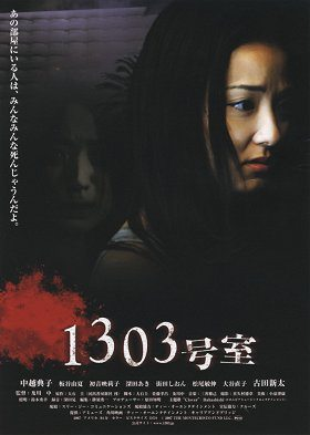 Apartment 1303 download