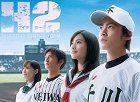 H2: Kimi to itahibi download