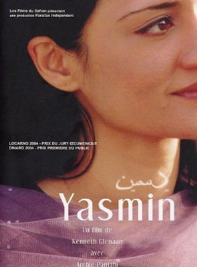 Yasmin download