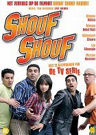 Shouf shouf! download