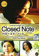 Closed Note download
