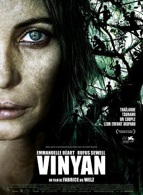 Vinyan download