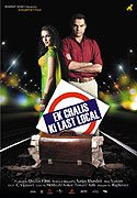 Ek Chalis Ki Last Local download