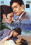 Aradhana download