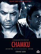 Chamku download