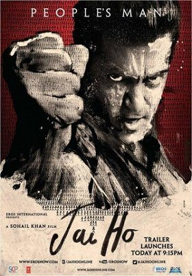 Jai Ho download
