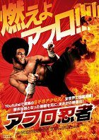 Afro Ninja download