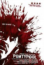 Pontypool download