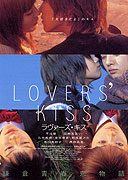 Lovers Kiss