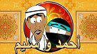 Ahmed & Salim download