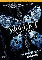 The Butterfly Effect 3 Revelations