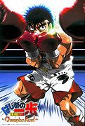 Hadžime no Ippo: The Fighting – New Challenger