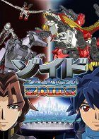Zoids Fuzors download
