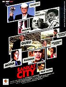 Sankat City download