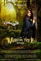 The Wishing Tree download