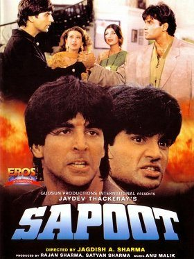 Sapoot download