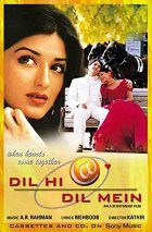 Dil Hi Dil Mein download