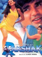 Rakshak download