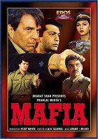 Mafia download