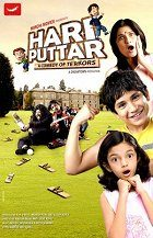Hari Puttar A Comedy of Terrors