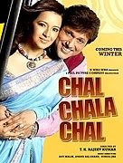 Chal Chala Chal download